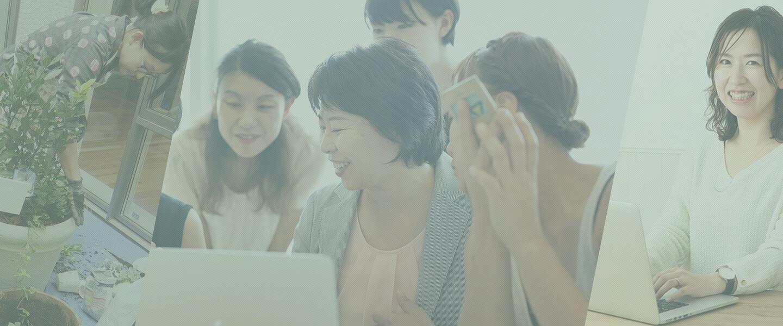 長野の企業の困りごととママのスキルを繋げるリングワークス